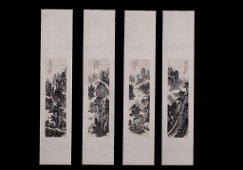 CHENGXIAOTIAN MARK, CHINESE PORCELAIN PLAQUE
