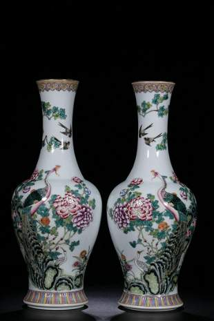 QIANLONG MARK, PAIR OF CHINESE FAMILLE ROSE VASE