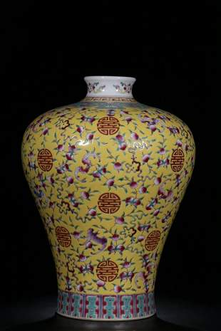 QIANLONG MARK, CHINESE YELLOW GROUND FAMILLE ROSE VASE