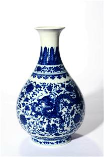 Blue And White Twin Dragon Pear Shaped Vase