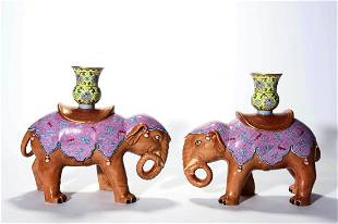 A Pair Of Famille Rose Elephant Ornaments