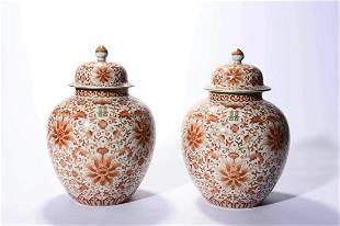 A Pair Of Iron Red Glaze Interlocking Lotus Jars