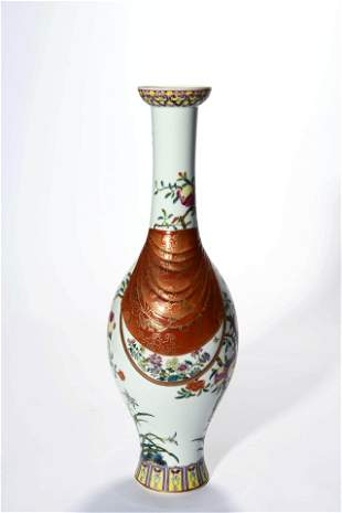 A Famille Rose Flowers Vase