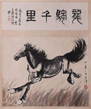 A Chinese Horse Painting, Xu Beihong Mark