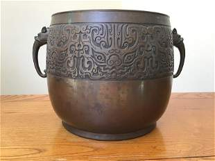Chinese Bronze Bowl Pot with Masks ~Mid 20th Century~