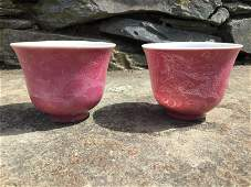 Pair of Chinese Dragon Fuschia Color Tea Bowls