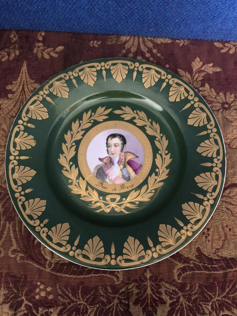 Antique Duke of Rovigo Dinner Plate