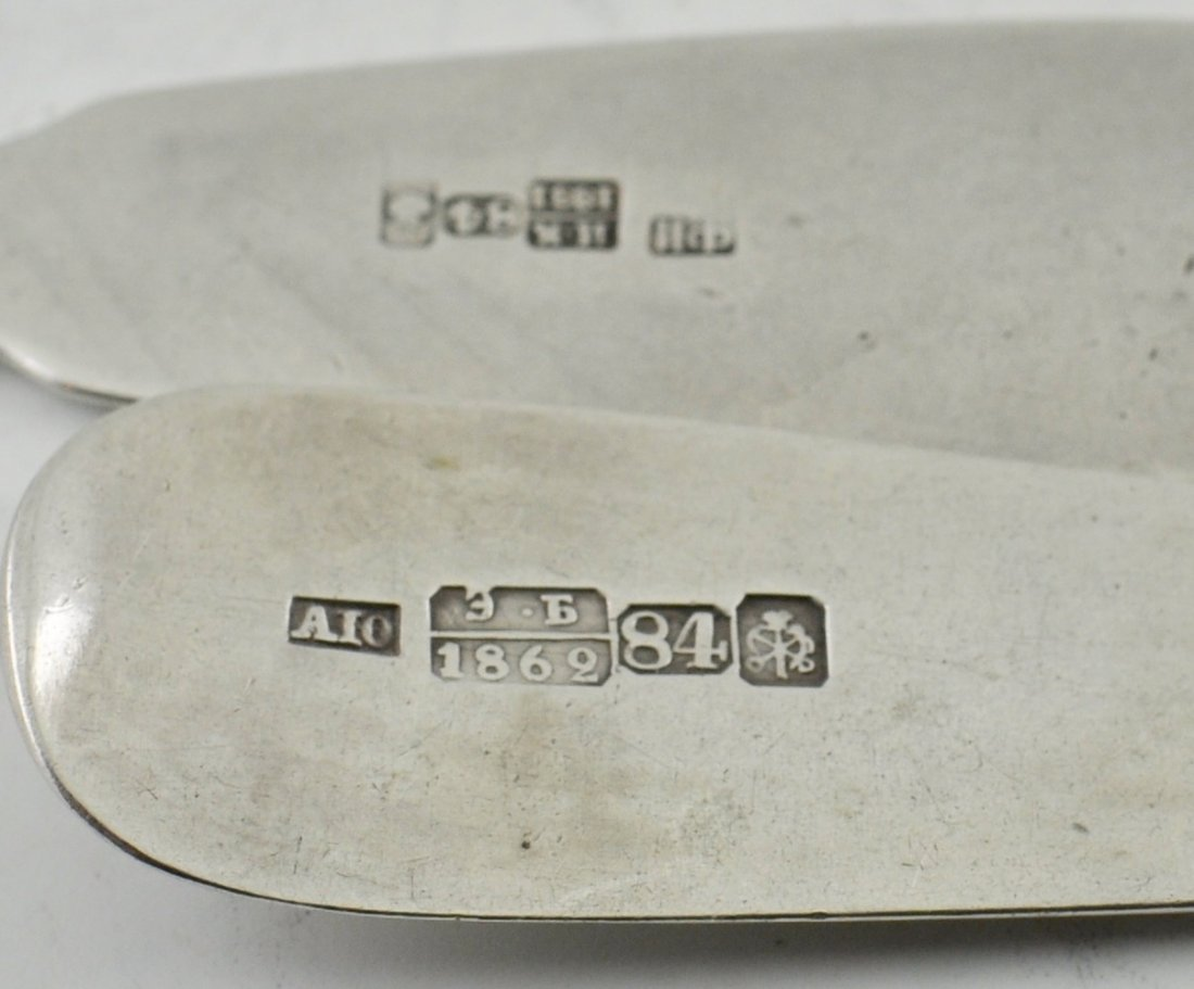 Russian Silver 84 1881 & 1862 Serving Spoons - 2
