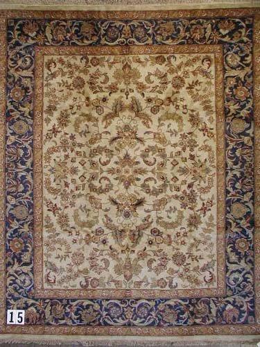 """1015: INDO-PERSIAN CARPET  8'2"""" x 10'0""""  Contemporary"""