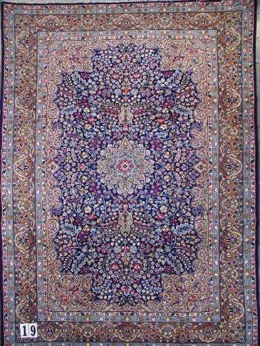 """1019: PERSIAN KERMAN CARPET 8'1"""" x 11'1"""" Contemporary"""