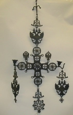 303: A GERMAN/PRUSSIAN METAL HANGING CANDLE HOLDER.  Th