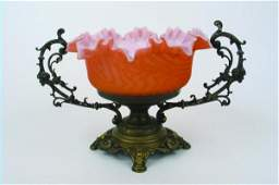 VICTORIAN QUILTED SATIN GLASS CENTER BOWL, cased,