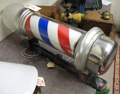 8: WILLIAM MARVY TWO-LIGHT BARBER POLE, model 55
