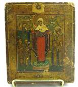 794 RUSSIAN WOOD ICON hand painted with Mary the  Mo