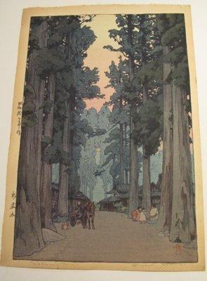 610: HIROSHI YOSHIDA (Boston, Mass. 1876-1950)  Color