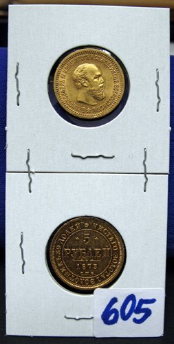605: TWO RUSSIAN EMPIRE FIVE ROUBLES GOLD COINS OF THE