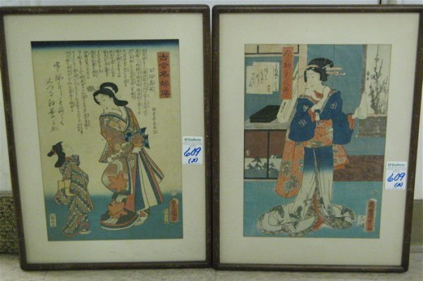 609: TOYOKUNI III (who is KUNISADA) PAIR color  woodcut