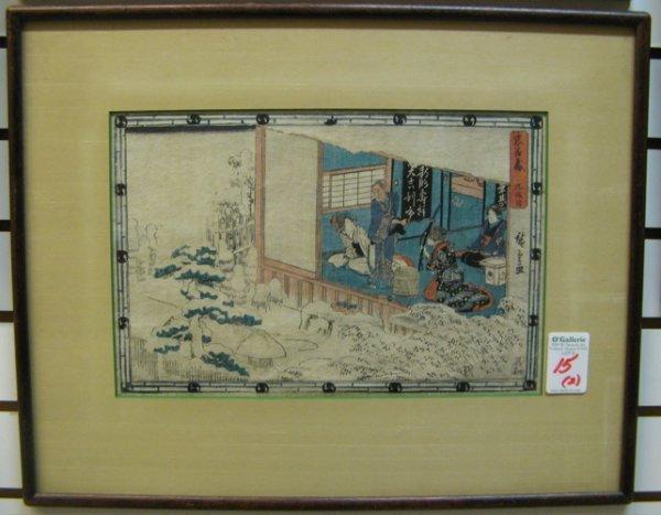 15: UTAGAWA MOTONAGA ANDO HIROSHIGE COLOR WOODCUTS