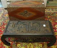 438 BLANKET CHEST  COFFEE TABLE Chinese mid 20th  c
