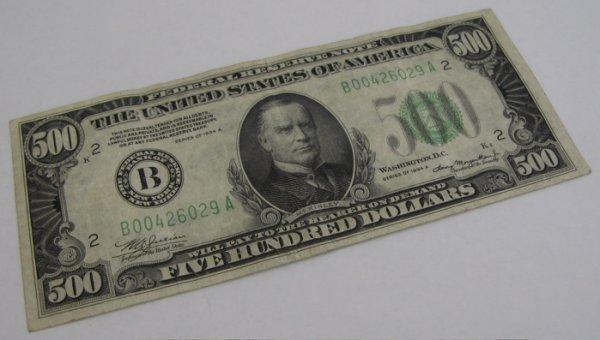 623: U.S. FIVE HUNDRED DOLLAR BILL, Federal Reserve  No