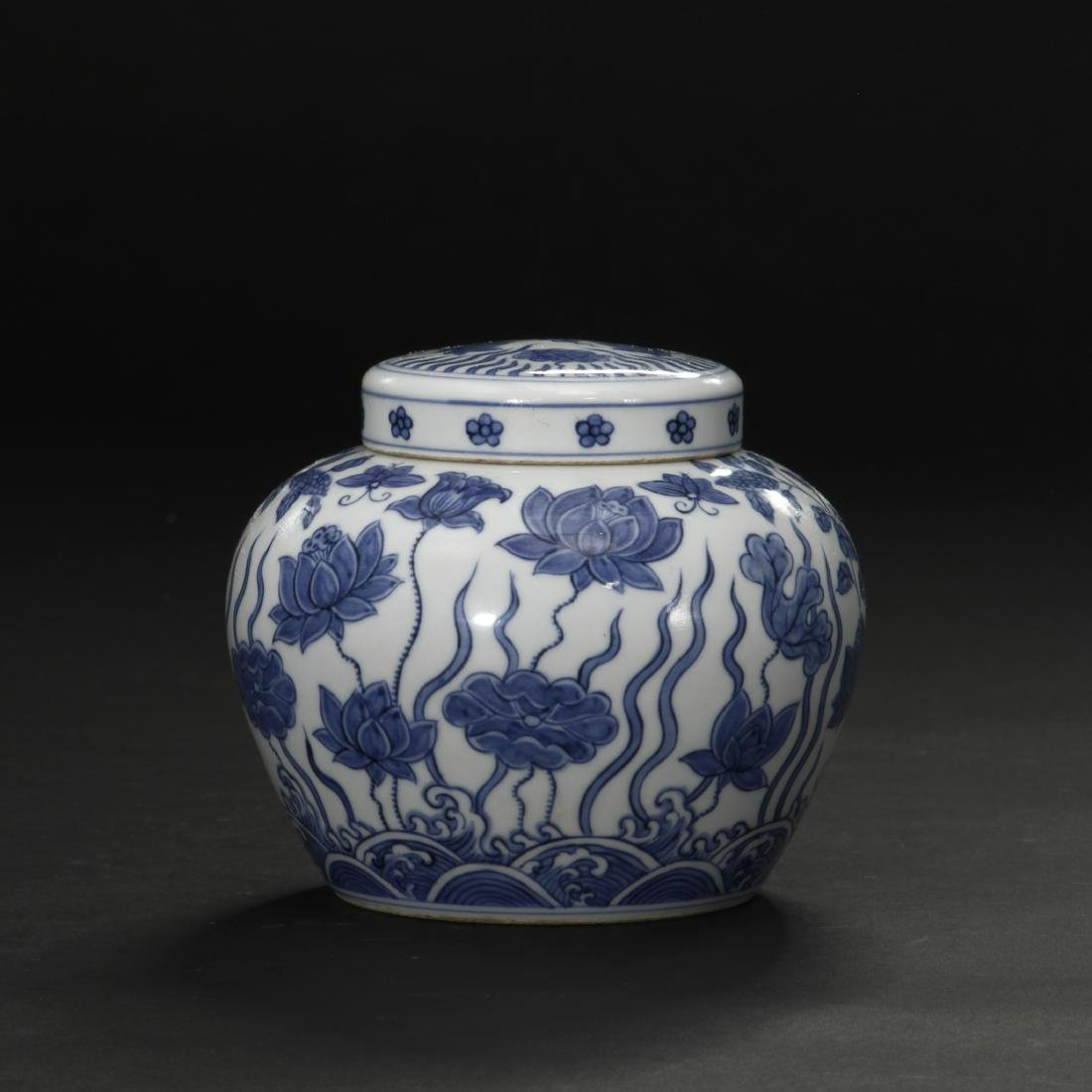 Blue and White 'Lotus' Jar and Cover