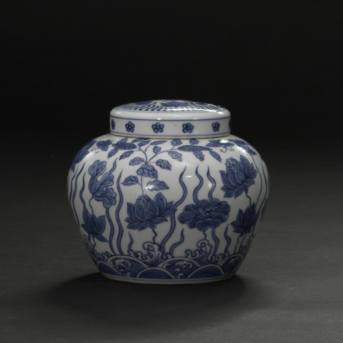 Blue and White 'Lotus' Jar and Cover - 2