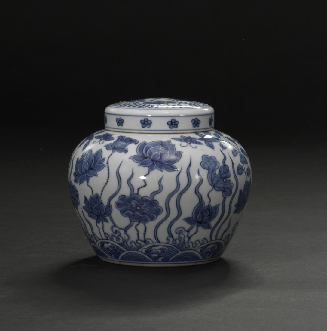 Blue and White 'Lotus' Jar and Cover - 3