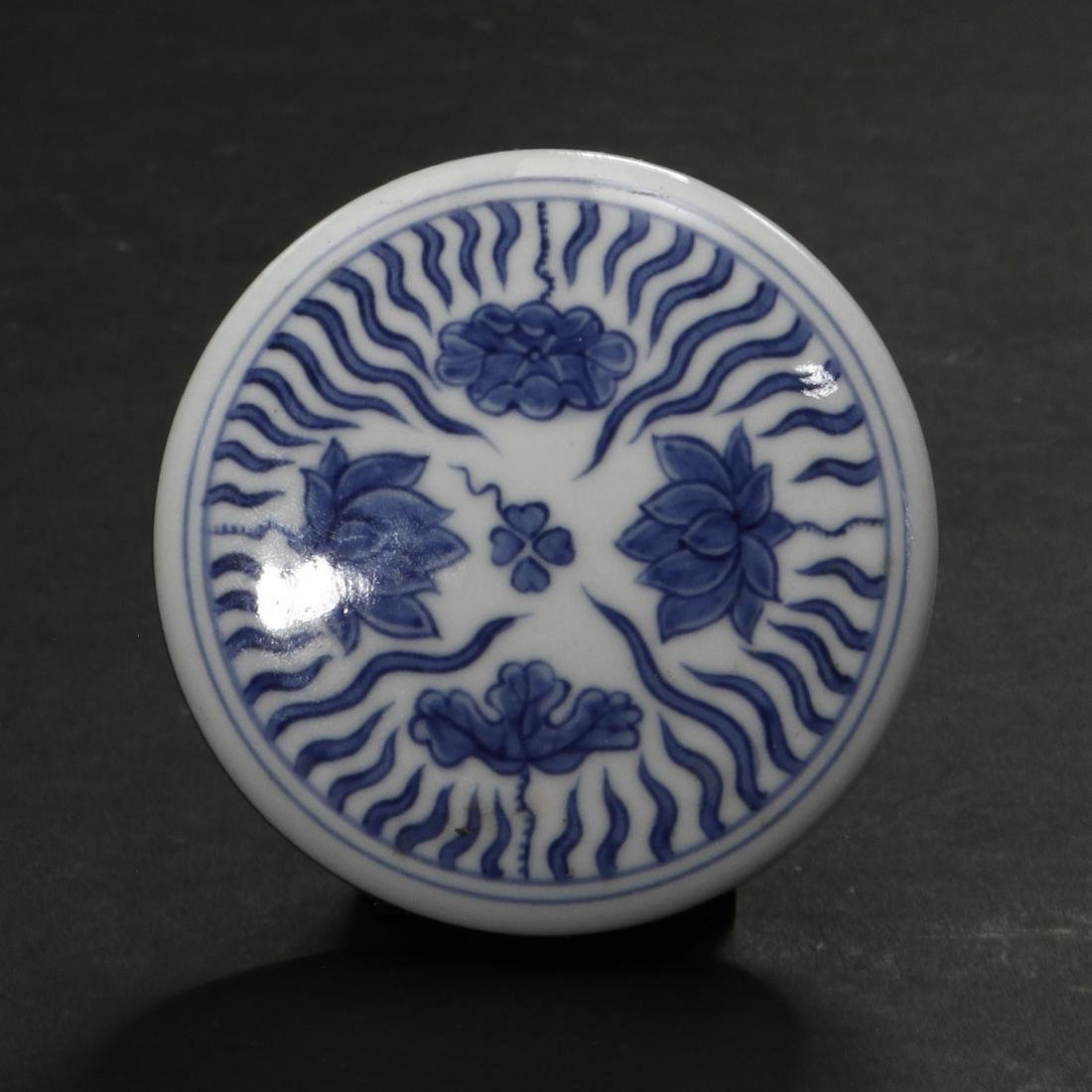 Blue and White 'Lotus' Jar and Cover - 5