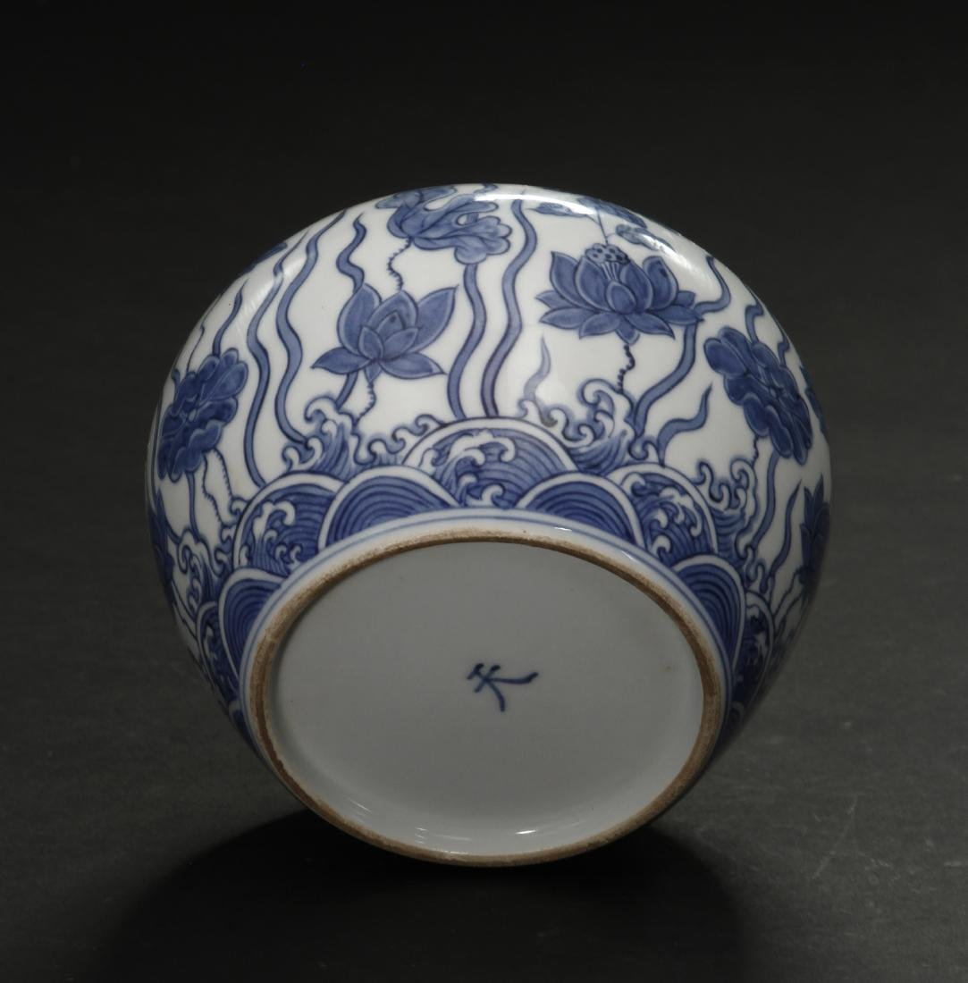 Blue and White 'Lotus' Jar and Cover - 6