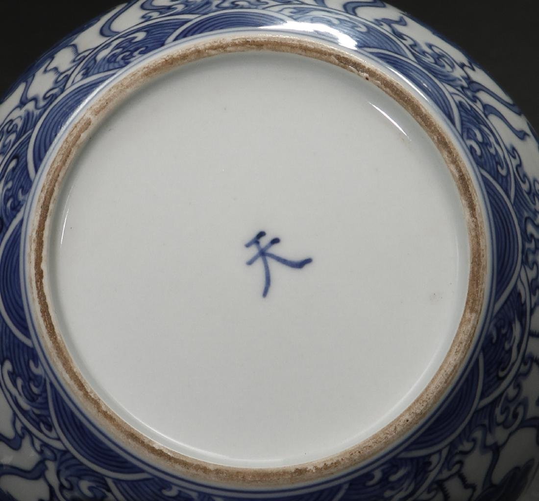 Blue and White 'Lotus' Jar and Cover - 7