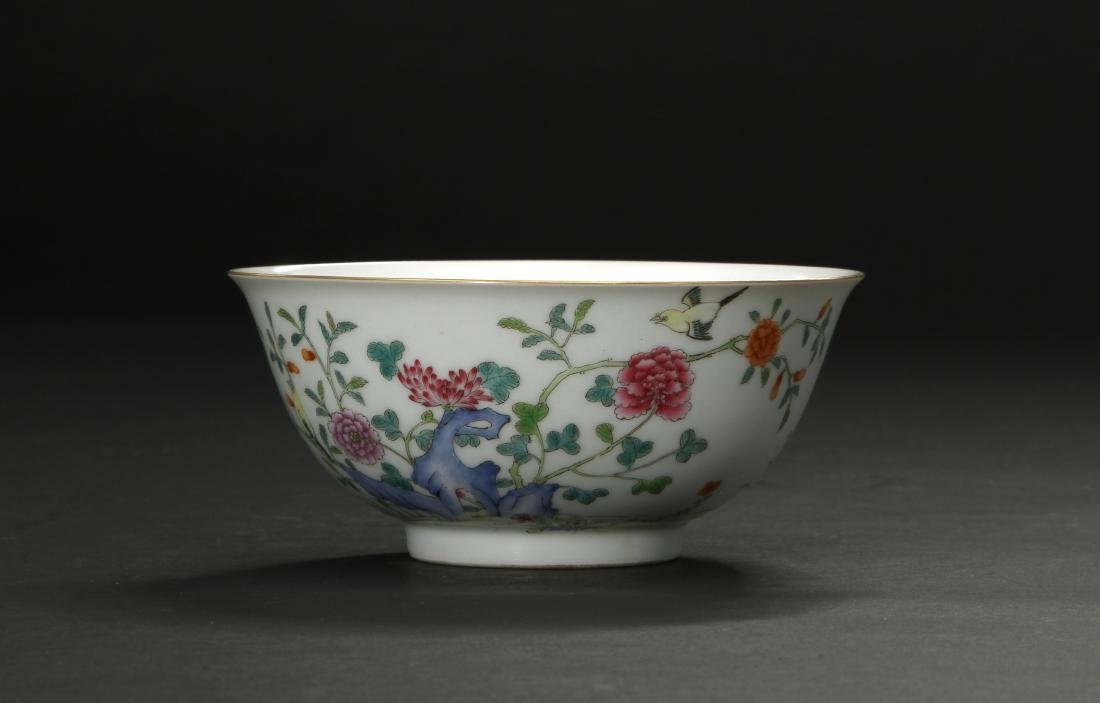 Famille Rose 'Peony' Bowl
