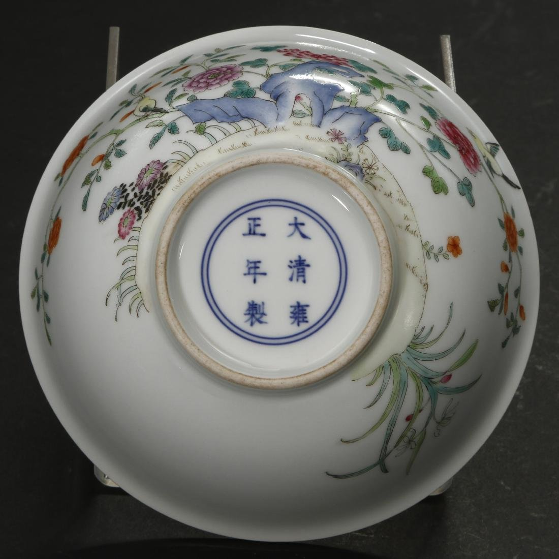 Famille Rose 'Peony' Bowl - 6