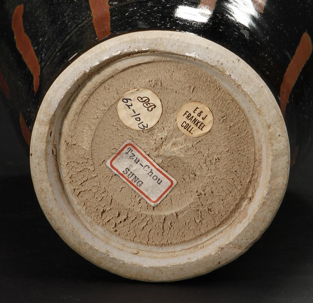 Rare Cizhou Russet Splashed Black Meiping Vase - 10