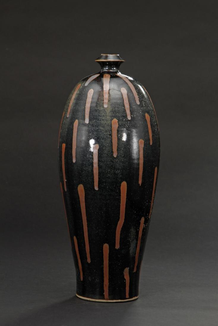 Rare Cizhou Russet Splashed Black Meiping Vase