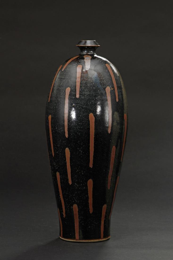 Rare Cizhou Russet Splashed Black Meiping Vase - 2