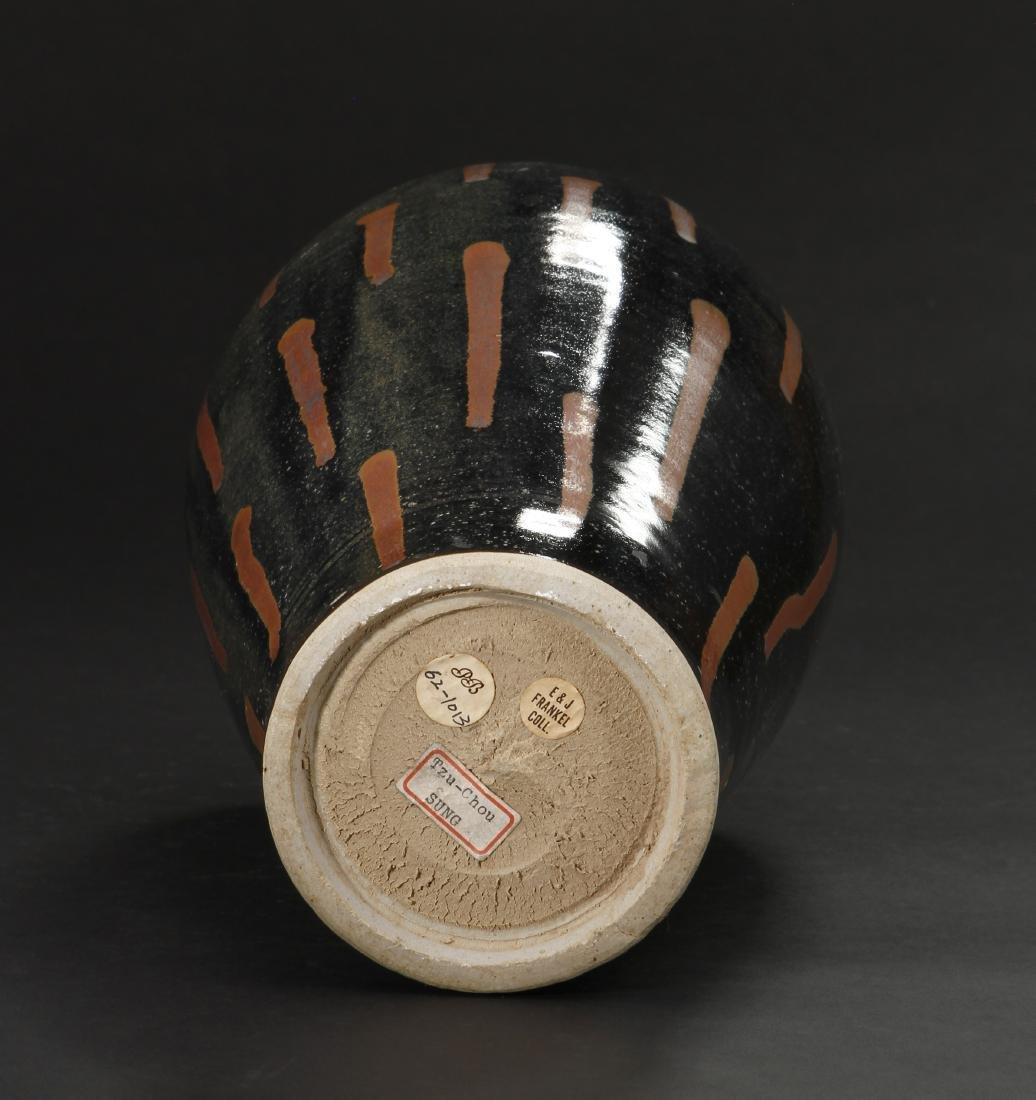 Rare Cizhou Russet Splashed Black Meiping Vase - 9