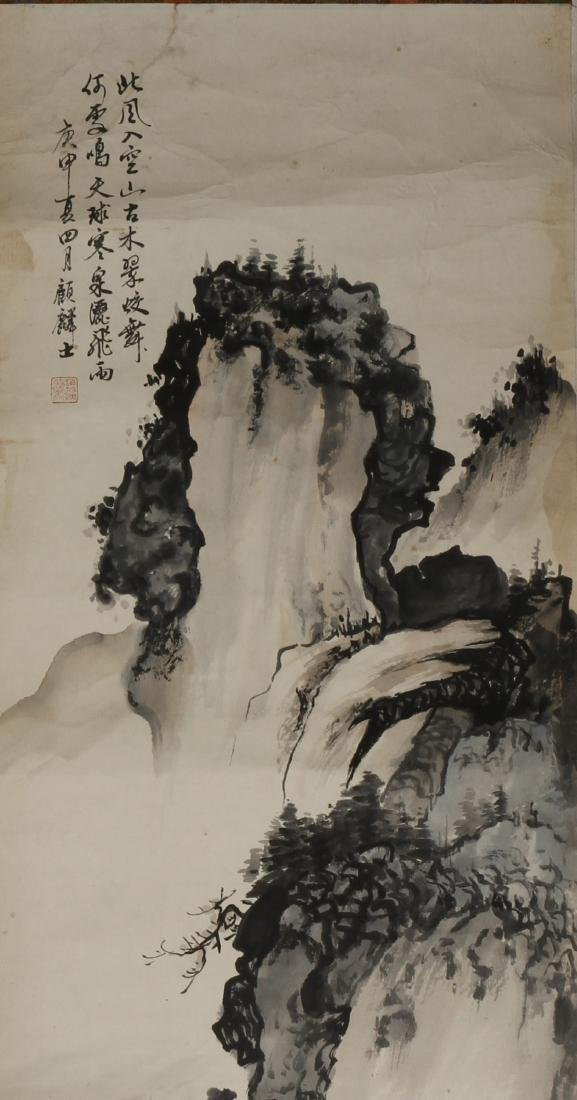 Chinese Landscape Hanging Scroll - 4