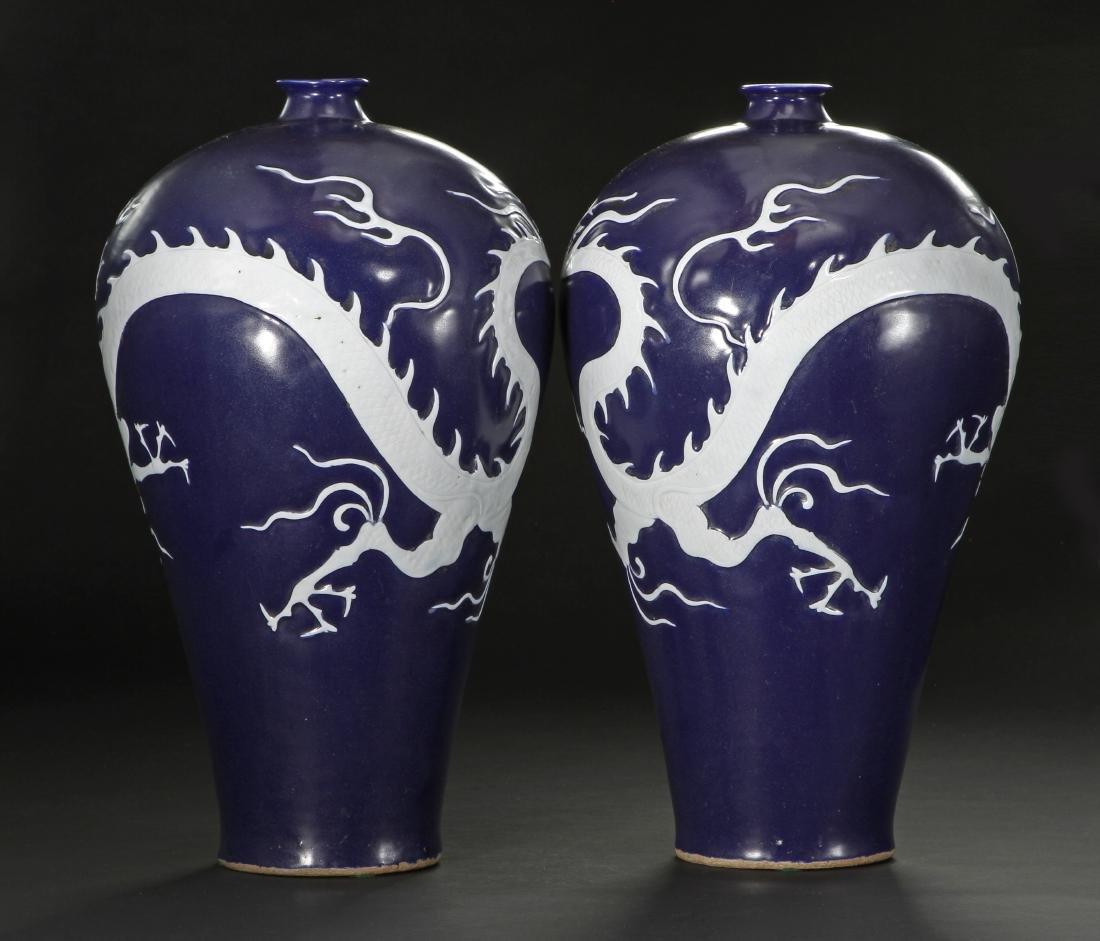 Pair Blue Enameled White Reserved Dragon Vases - 2
