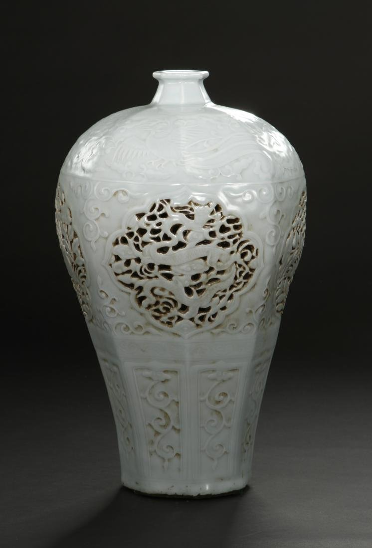 Large Shufu Ware Reticulated Meiping Vase