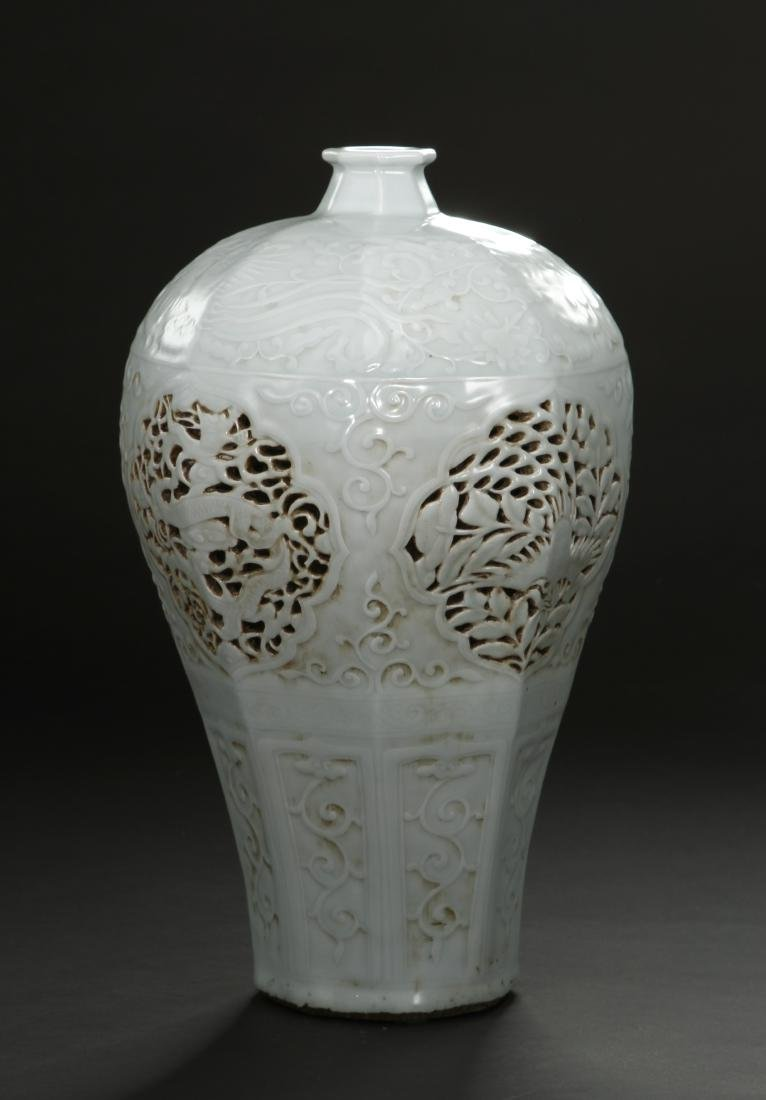 Large Shufu Ware Reticulated Meiping Vase - 2