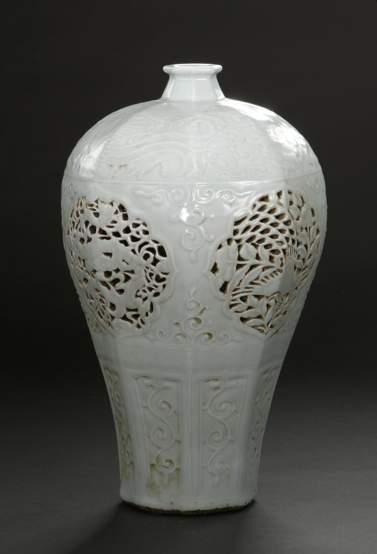 Large Shufu Ware Reticulated Meiping Vase - 3