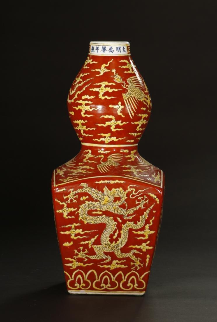 Polychrome Enameled Double-Gourd Vase, Wanli
