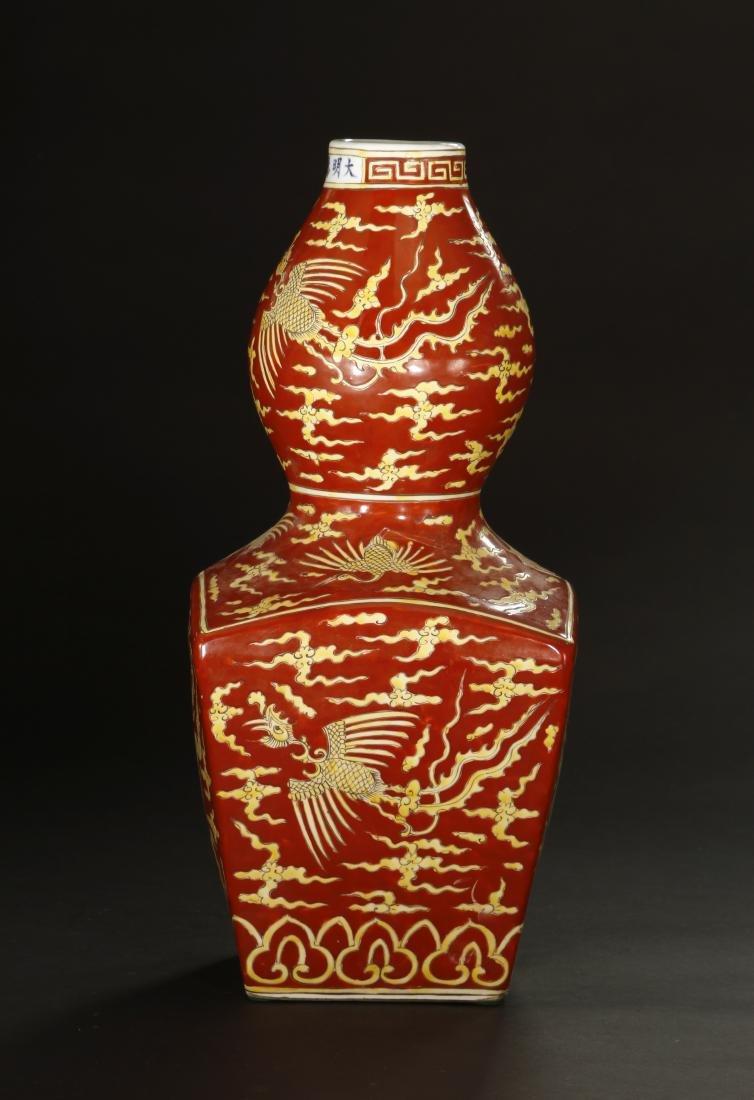 Polychrome Enameled Double-Gourd Vase, Wanli - 2