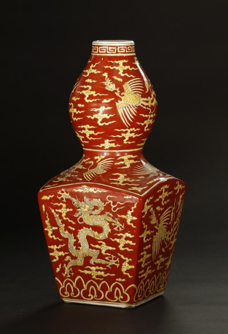 Polychrome Enameled Double-Gourd Vase, Wanli - 3