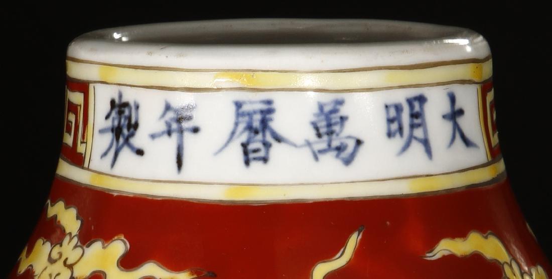 Polychrome Enameled Double-Gourd Vase, Wanli - 4