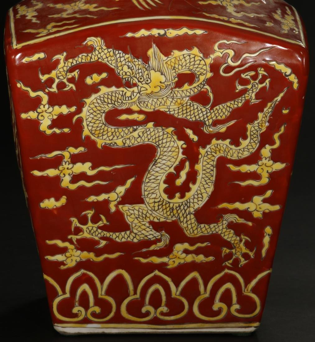 Polychrome Enameled Double-Gourd Vase, Wanli - 6