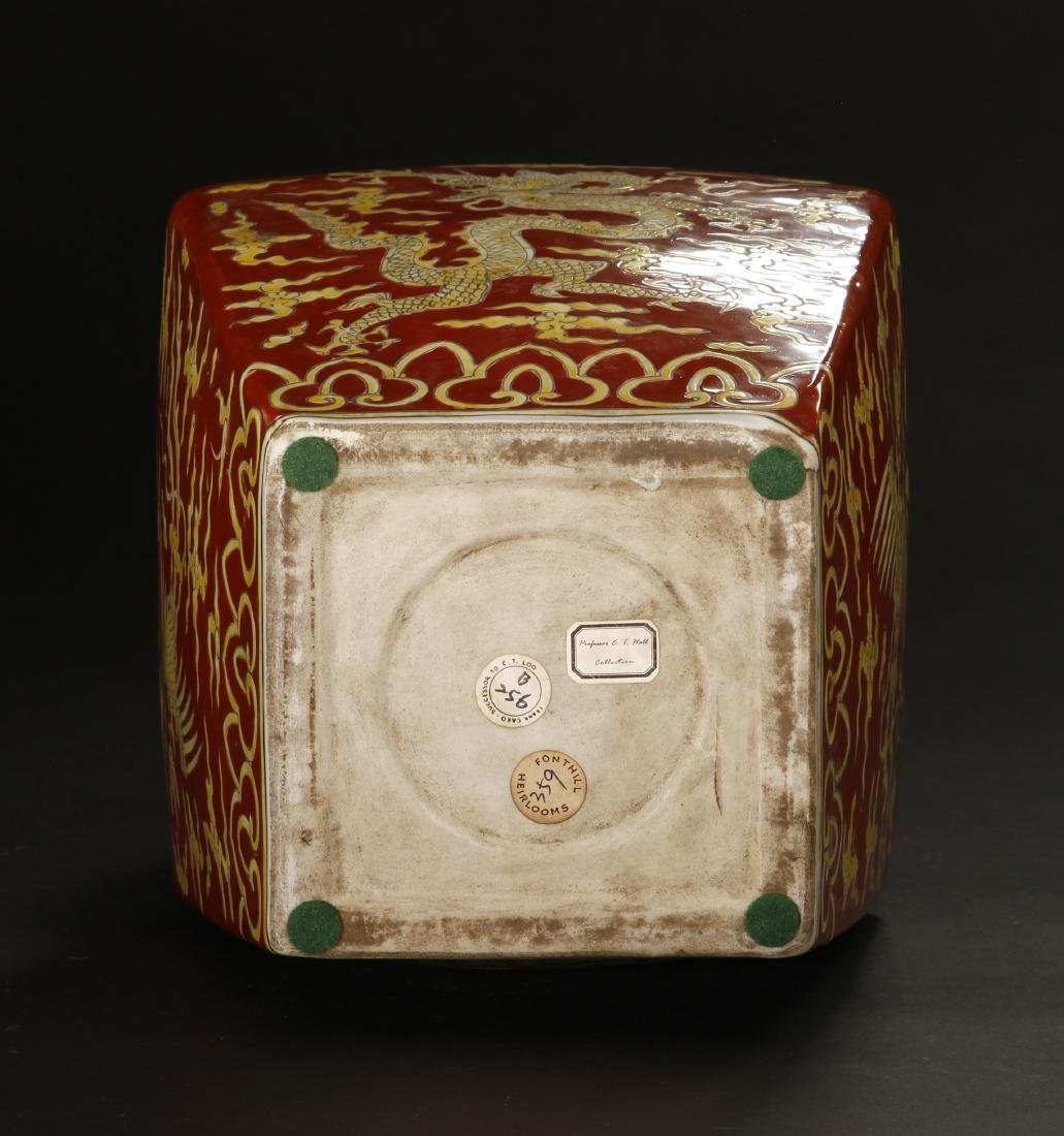 Polychrome Enameled Double-Gourd Vase, Wanli - 8