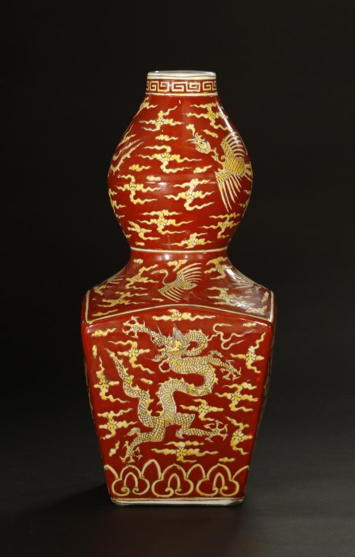 Polychrome Enameled Double-Gourd Vase, Wanli - 9