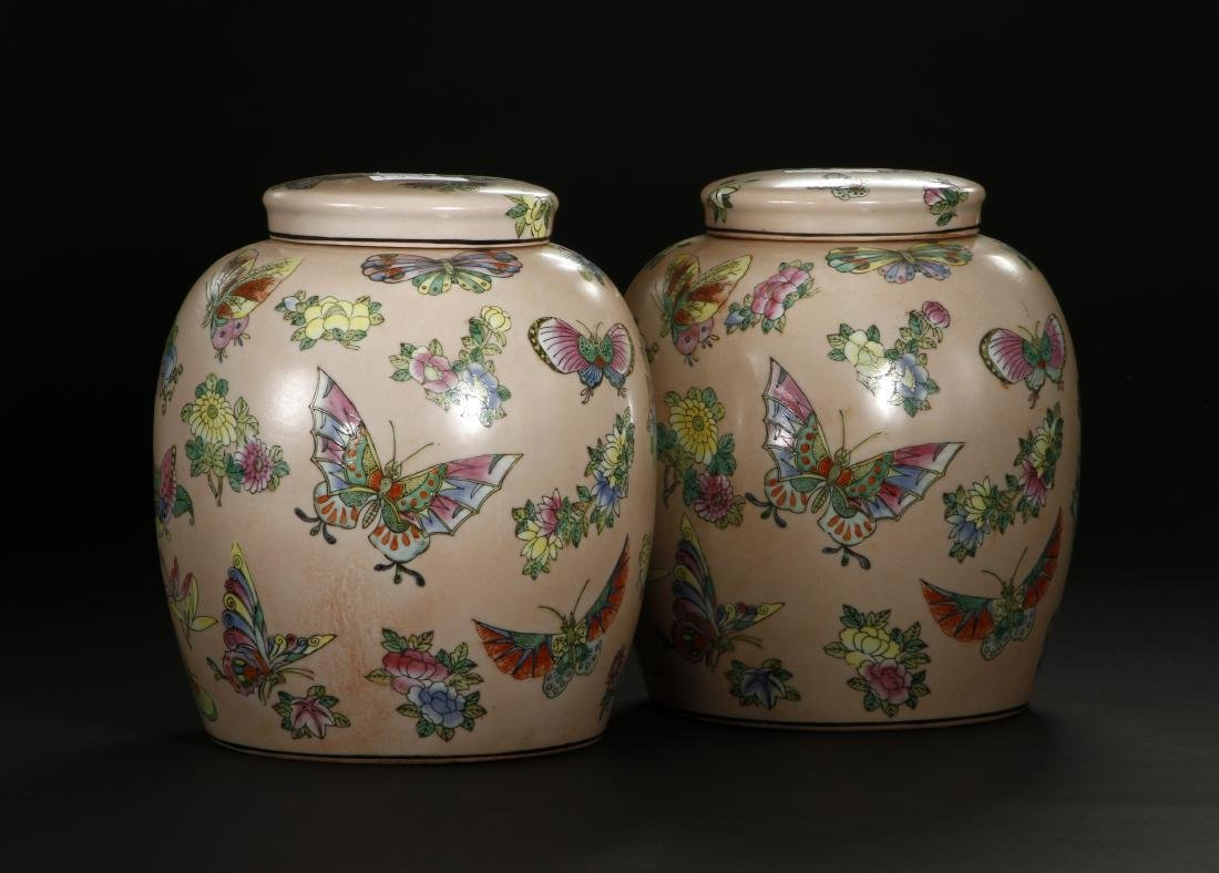 Pair of Peach Ground Famille Rose Ginger Jars
