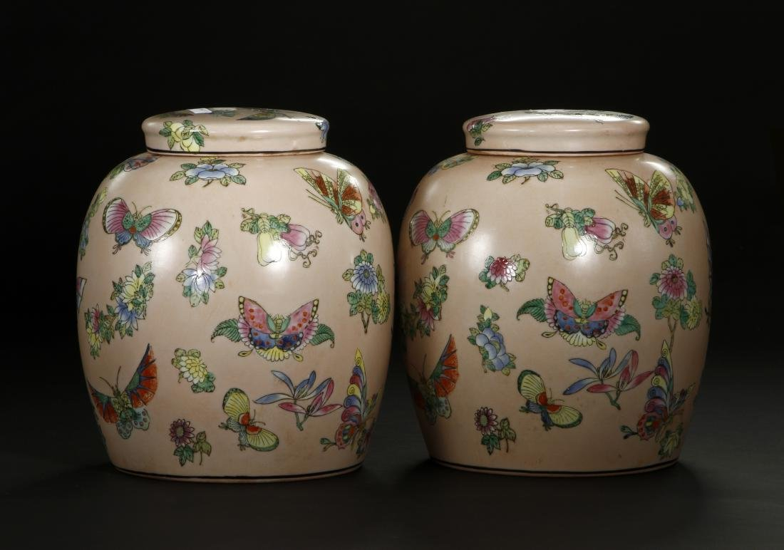 Pair of Peach Ground Famille Rose Ginger Jars - 2